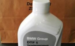 Olej xdrive BMW 83 22 0 397 244
